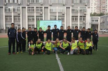 Fußballmatch in Peking